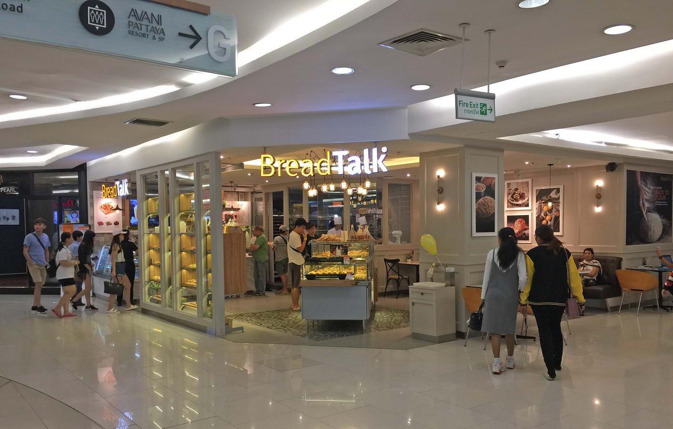 Breadtalk - Weissbrot und Kaffeestückchen in Pattaya Thailand