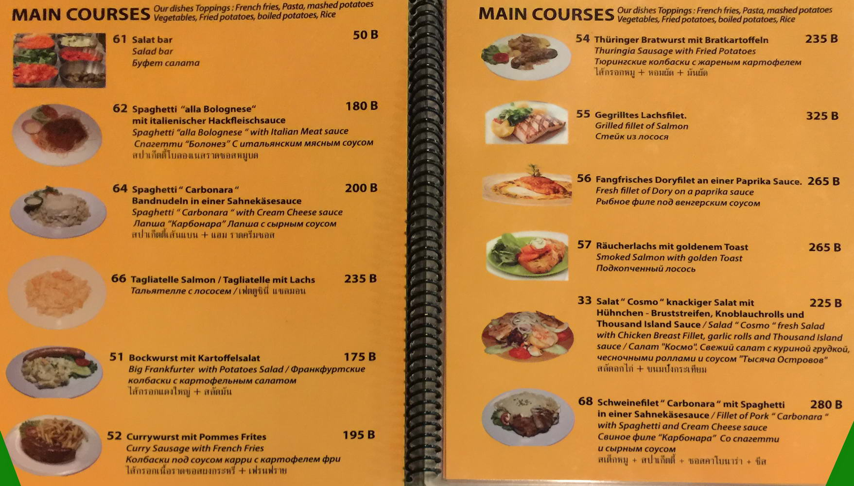 Speisekarte Brauhaus Deutsches Restaurant Pattaya - Menü