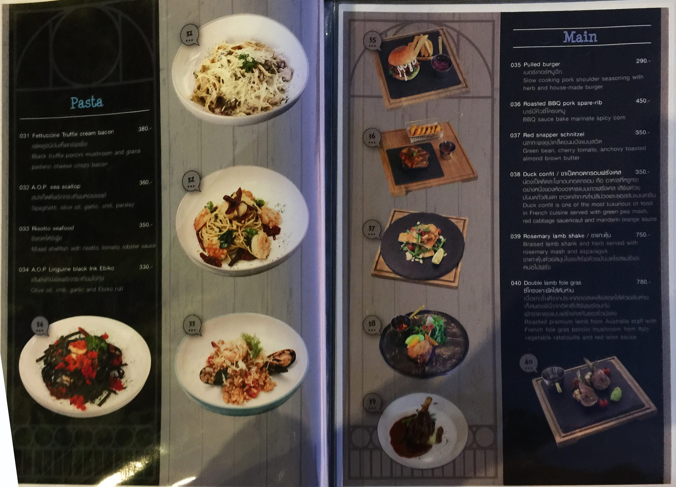 Speisekarte Strandrestaurant Surf & Turf Naklua Pasta und Hauptgerichte