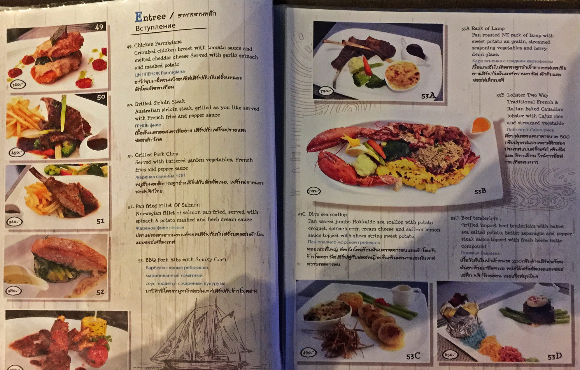 Speisekarte romantisches Strandrestaurant Naklua Wonamat Beach Soi 16