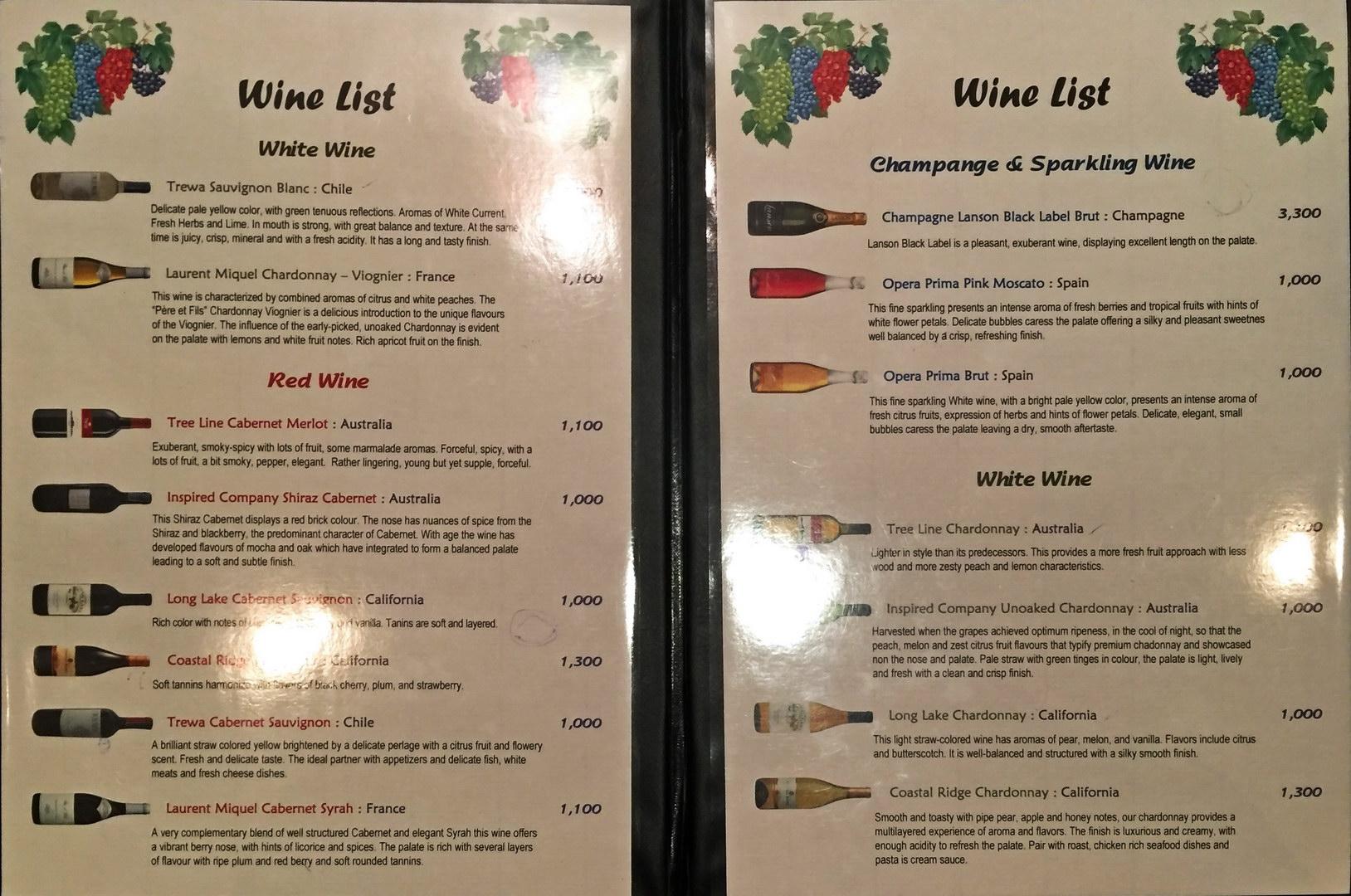 Weinkarte des Siamese Cuisine Restaurants