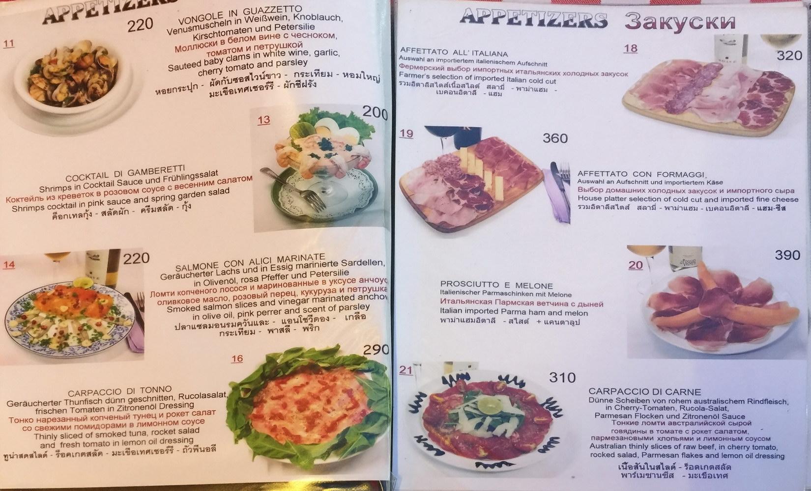 Vorspeisenkarte (2) Grottino Restaurant Naklua