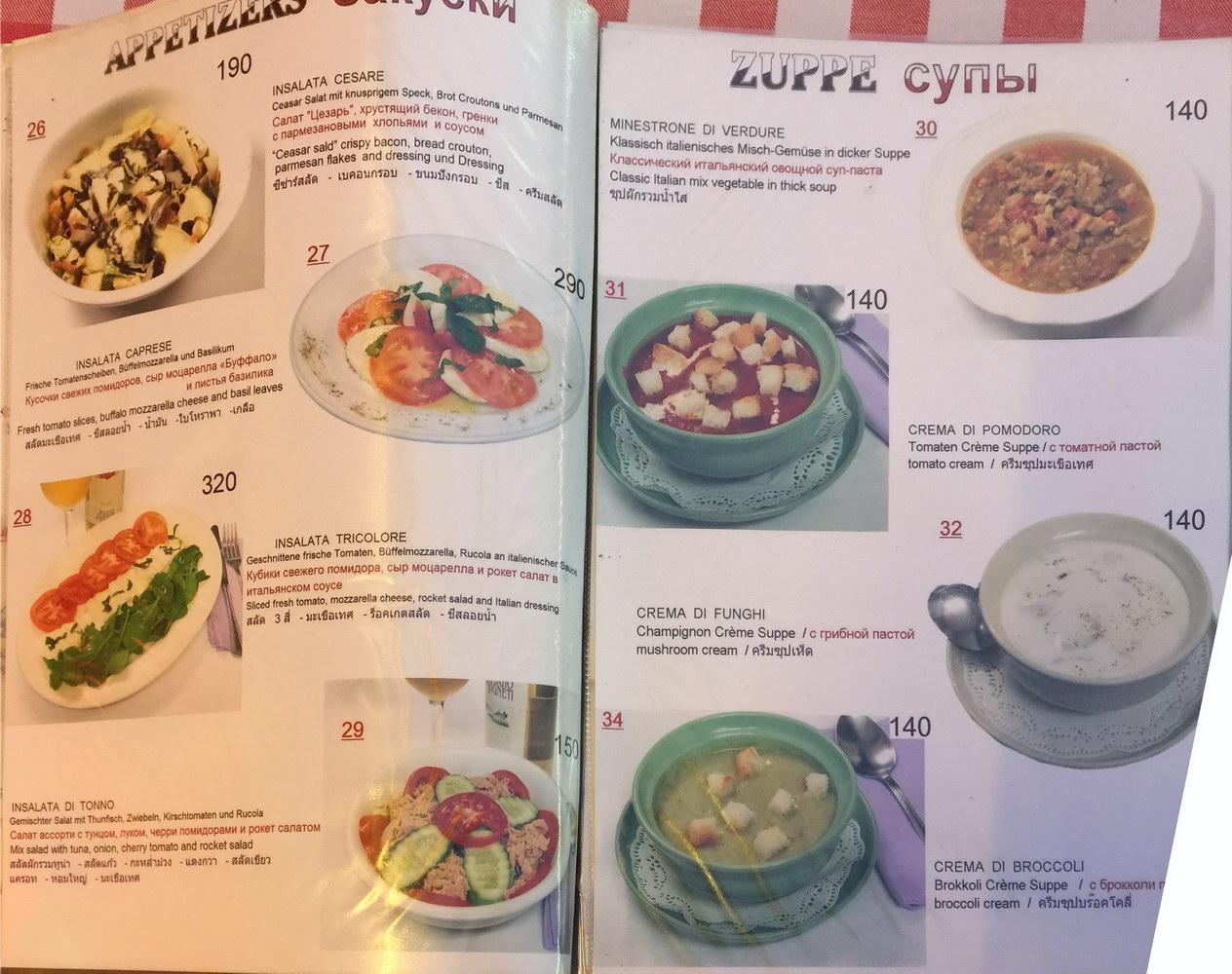 Vorspeisenkarte (1) Grottino Restaurant Naklua