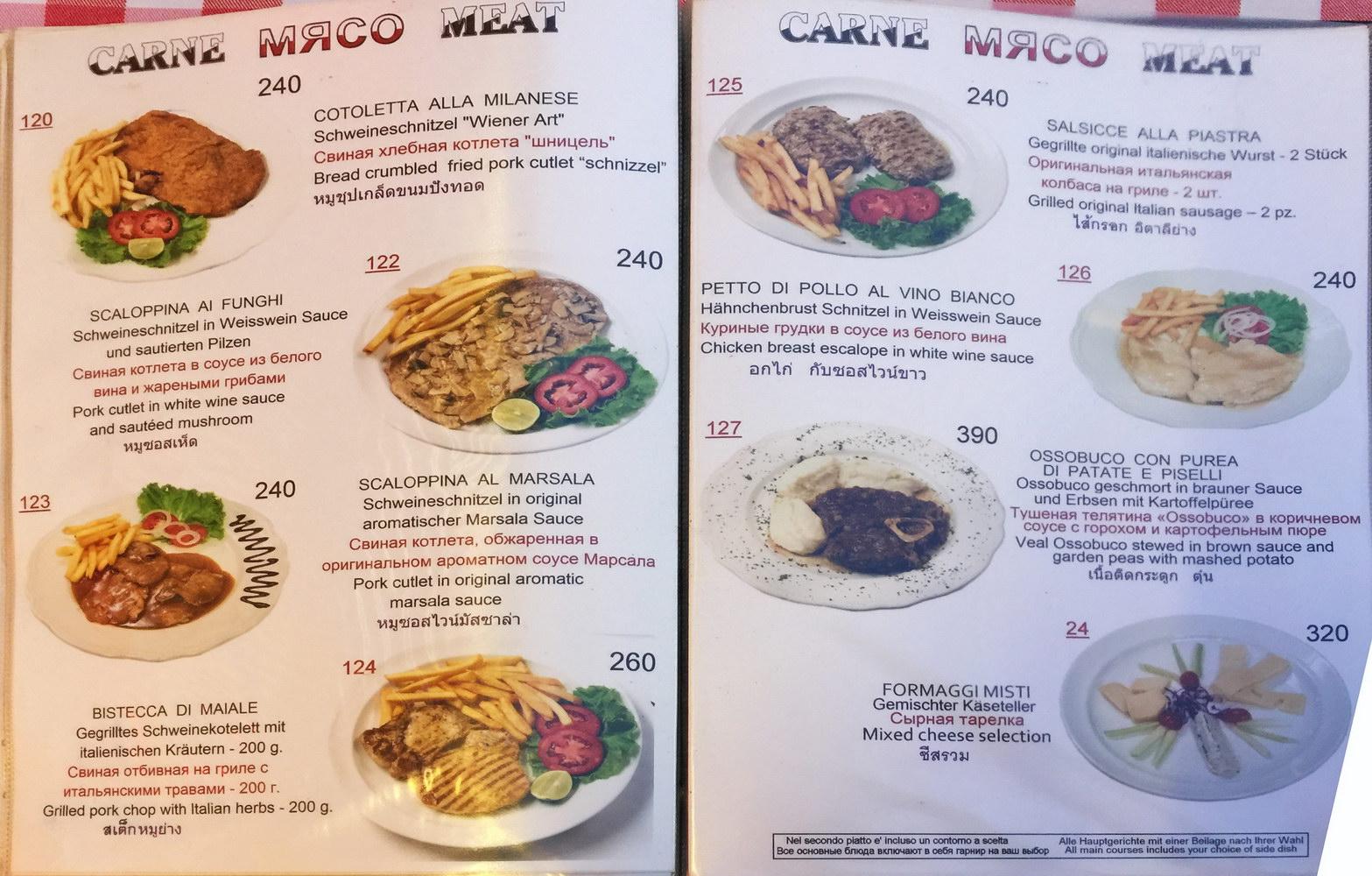 Fleischgerichte Menü