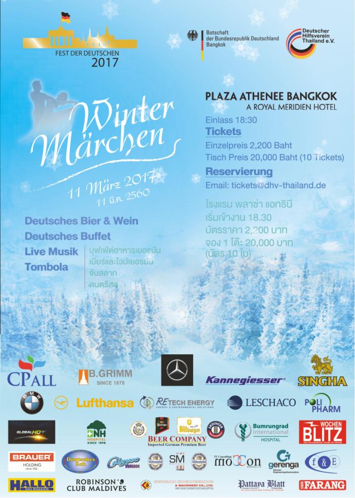 """11. März 2017 : """"Fest der Deutschen"""" in Bangkok Thailand"""