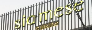 Restaurant Siamese Cuisine Naklua Road Pattaya