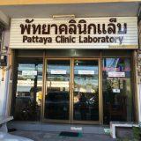 Pattaya Labor Naklua - preisgünstige Bluttests