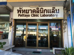 Pattaya Clinic Laboratory