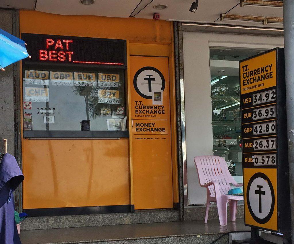 Wechselstuben in Pattaya : Hier gibt es den besten Kurs