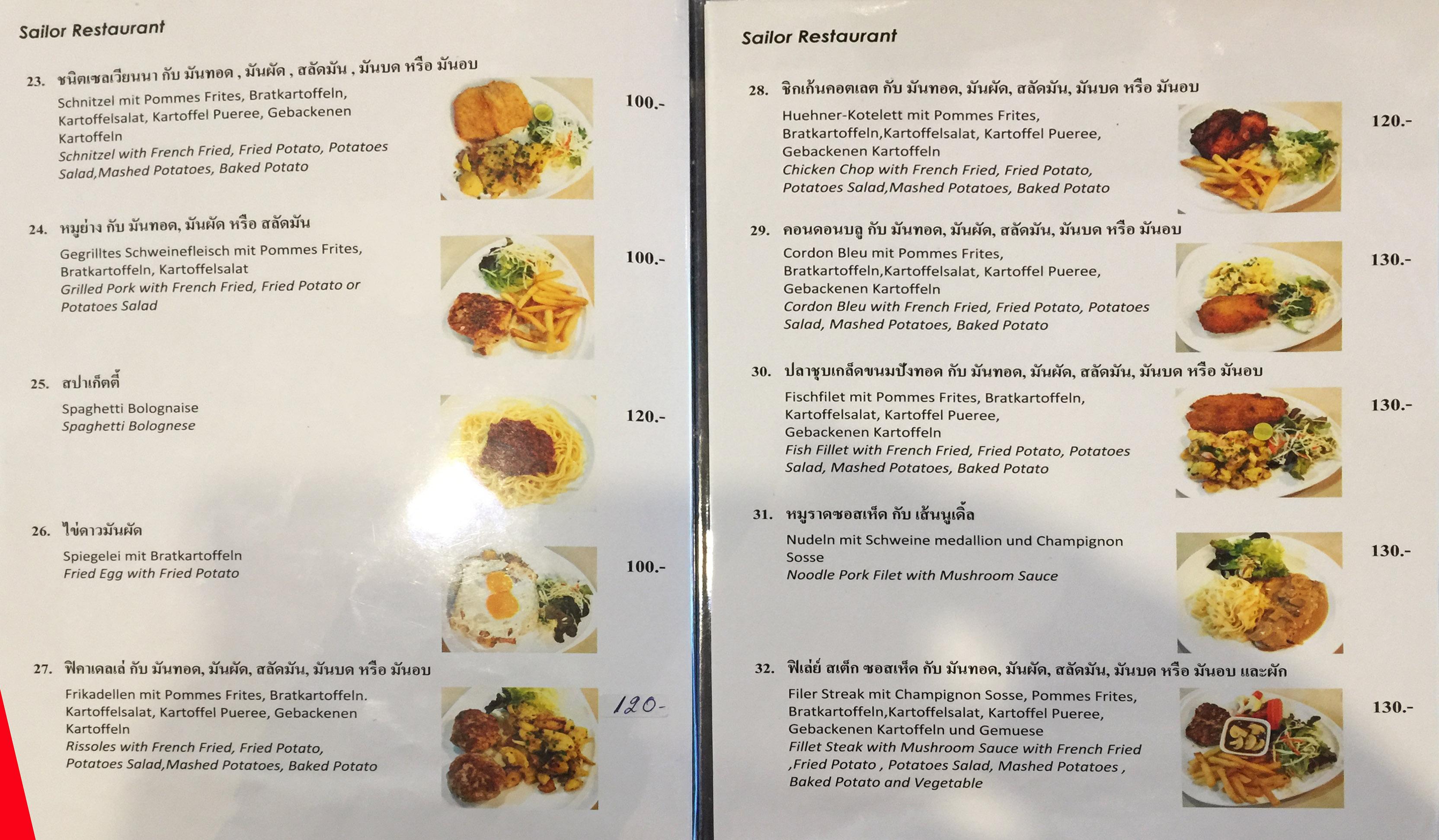Preise / Menü in der Soi 8 Pattaya