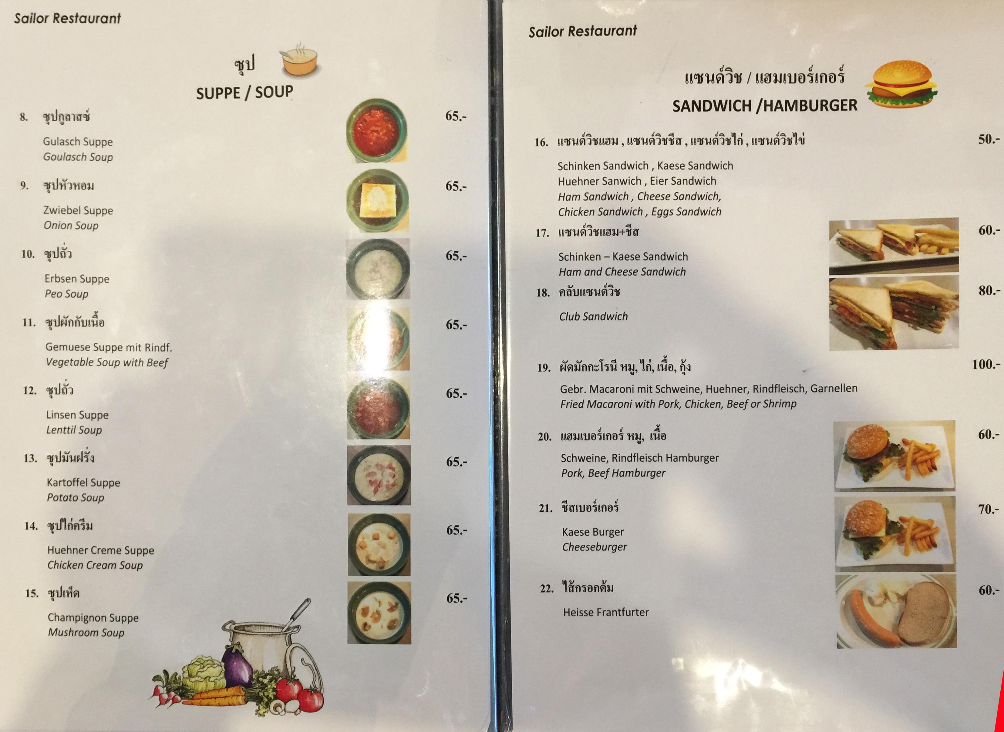 Speisekarte / Menü Preise in der Sailor Bar