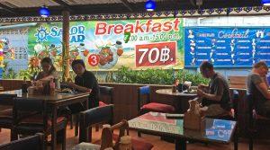 Preiswertes Frühstück ab 70 Baht