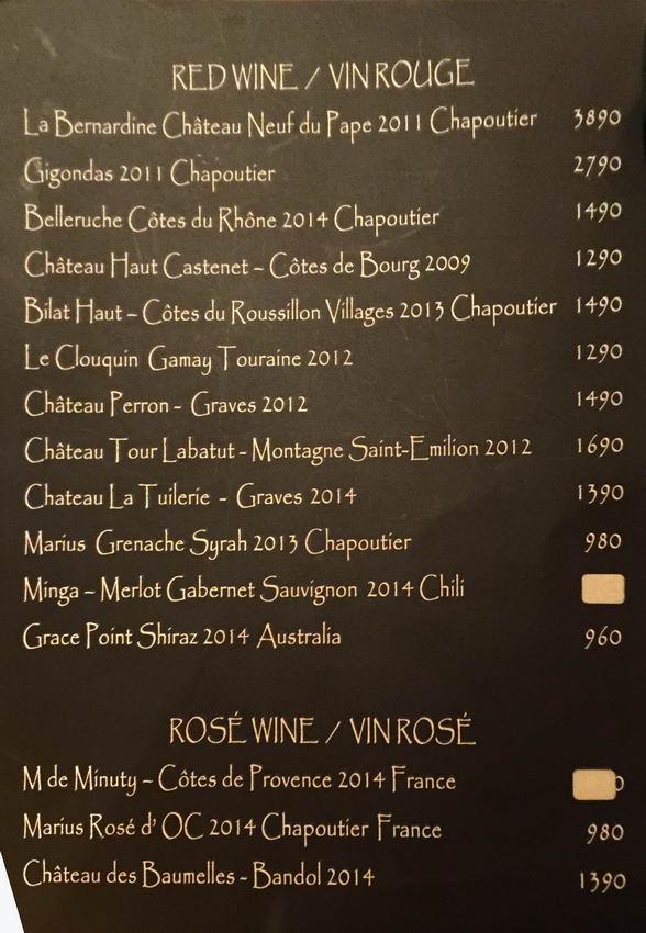 Weinkarte des Natans in Jomtien (Auszug)