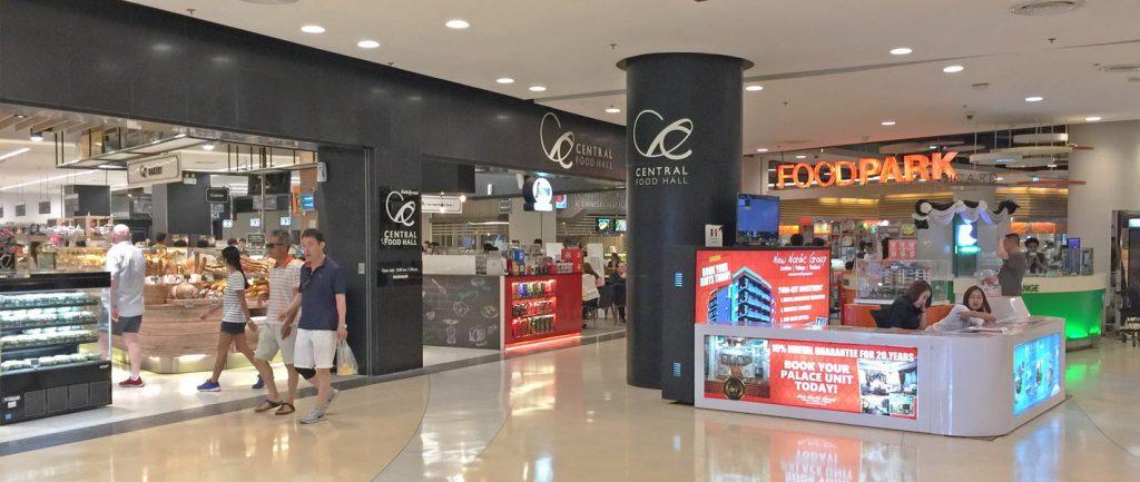 Central Food Hall im Untergeschoss