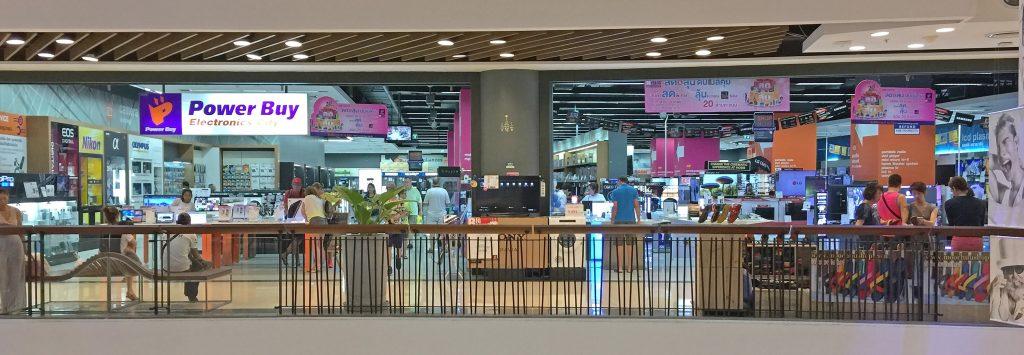 Power Buy im 4. Obergeschoss des Central Festival Pattaya