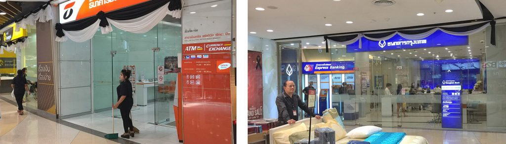 Bankenfilialen Pattaya im Central Festival 3. Etage