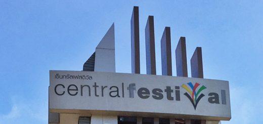 Central Festival Einkaufszentrum Pattaya