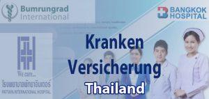 Krankenversicherung Thailand für Auswanderer und Residenten - Expats