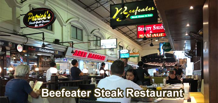 beefeater steak restaurant pattaya
