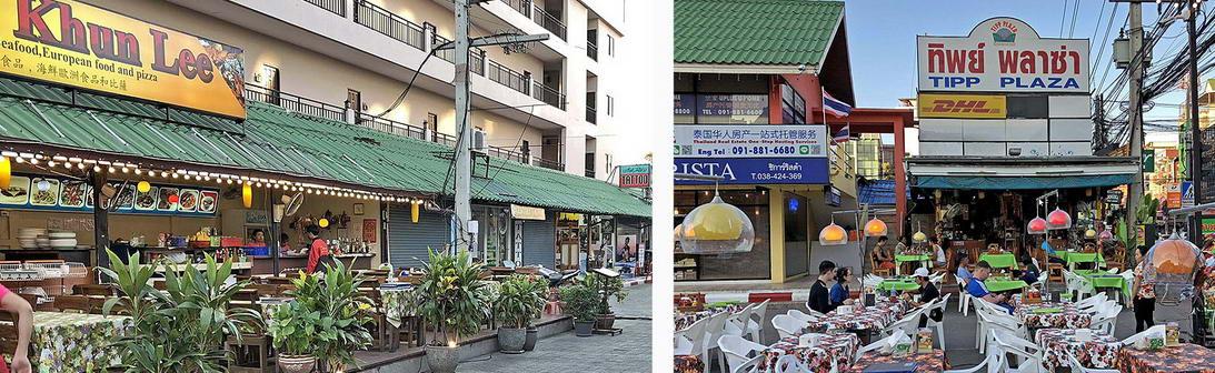 biergarten und Restaurants am Tipp Plaza