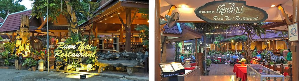 Eingangsbereich Ruen Thai Restaurant Pattaya
