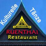 Ruen Thai Restaurant Pattaya kulturelle Tanzschows