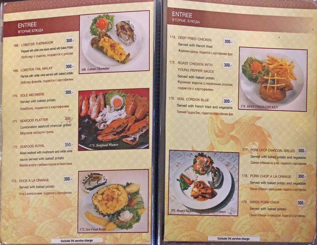 Speisekarte / Menue Ruen Thai westliche Gerichte