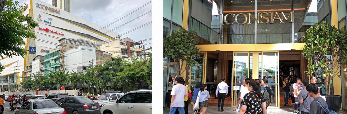 das neue supereinkaufszentrum in Bangkok am fluss