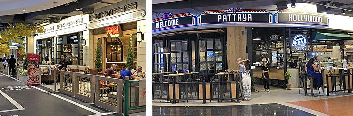 unzaehlige restaurants in pattayas neuem shopping center terminal 21