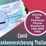 covid-corona-krankenversicherung-thailand-visum