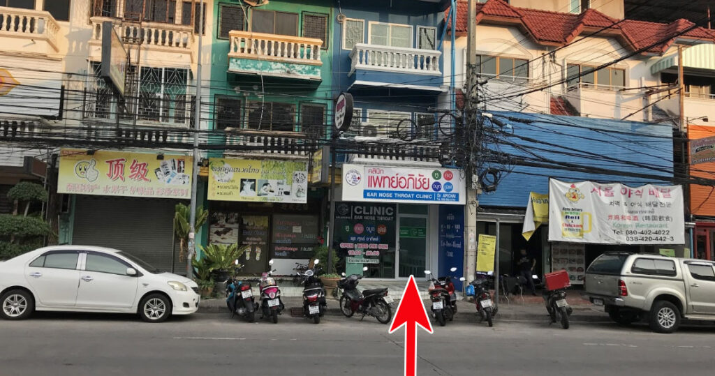 Hals Nasen ohren Klinik Pattaya von aussen