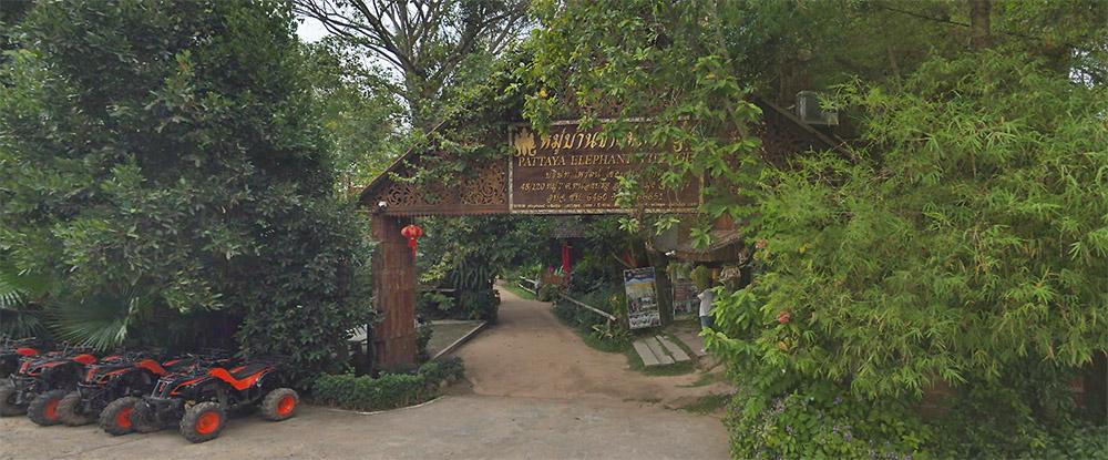 Elefantendorf Pattaya Eingangsbereich