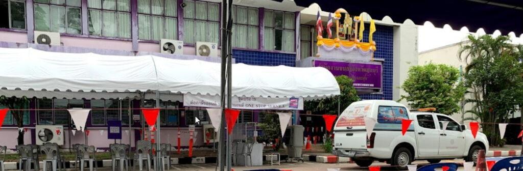 Strassenverkehrsamt Pattaya - Führerscheinstelle